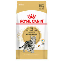 ROYAL CANIN 皇家 ASA31 美短成猫粮 10kg