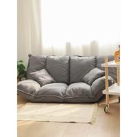 朵颐 双人可拆洗折叠懒人沙发榻榻米 160CM浅灰色 抱枕两个