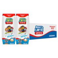 Weidendorf 德亚  儿童牛奶 汪汪队牛奶 200ml*24盒  *2件