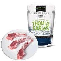 27日0点:THOMAS FARMS 澳洲羔羊原切法式羊排4支 共400g