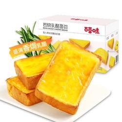 Be&Cheery 百草味 岩烧乳酪吐司面包 600g