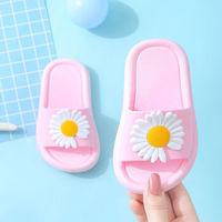 Tasidi-G 儿童防滑软底拖鞋
