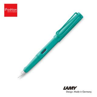 LAMY 凌美 Safari狩猎 EF尖钢笔 2020限量款 龙骨盒套装 海水蓝