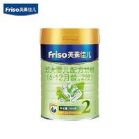 苏宁SUPER会员:Friso 美素佳儿 较大婴儿配方牛奶粉 2段 900g