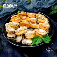 尚品绿洲 新鲜扇贝肉 500g *4件