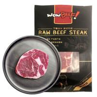 27日0点:WOWBEEF 万馨沃牛 谷饲原切 眼肉牛排  500g 3片