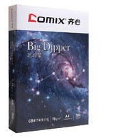Comix 齐心 CB4174 A4复印纸 70g 500张/包