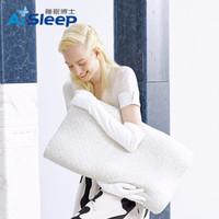 Aisleep 睡眠博士AiSleep 豆芽枕 60*35*14/12.5cm