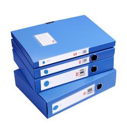 Truecolor 真彩 A4档案盒 2cm背宽 5个装