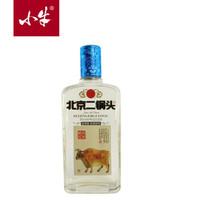 小牛酒 纯粮酒 白酒 清香型42度 500ml *2件