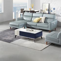 KUKa 顾家家居 1036B 意式真皮转角沙发 三人位+躺位