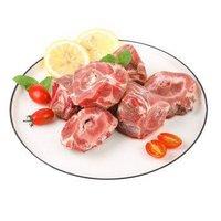 27日0点:首食惠 澳洲羊蝎子 1kg/袋