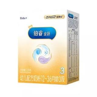 MeadJohnson Nutrition 美赞臣 铂睿全跃幼儿配方奶粉 3段 120g盒装 *3件