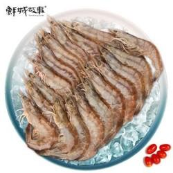 基围虾/蒲烧鳗鱼/三去黄鱼鲞组合(虾16元/斤、蒲烧鳗鱼22/条等) +凑单品