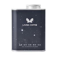 LAVIDA 唯地 云南咖啡豆 200g