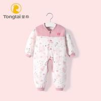 Tong Tai 童泰 婴儿纯棉加厚连体衣