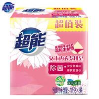 天猫U先:超能 内衣专用皂 101g*2块