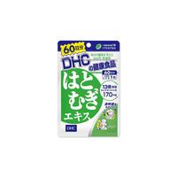 DHC 蝶翠诗 薏仁薏米丸 浓缩精华胶原蛋白  60粒 *4件