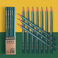 M&G 晨光 六角绿杆学生铅笔 10支 2H/2B/HB可选 送卷笔刀+2块橡皮