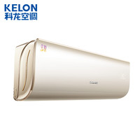 Kelon 科龙 KFR-26GW/MJ1-A1一级能效 空调挂机 1匹