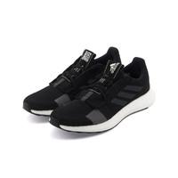 adidas 阿迪达斯 F33908 男士运动鞋