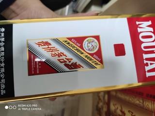 京东plus会员的福利-飞天茅台酒