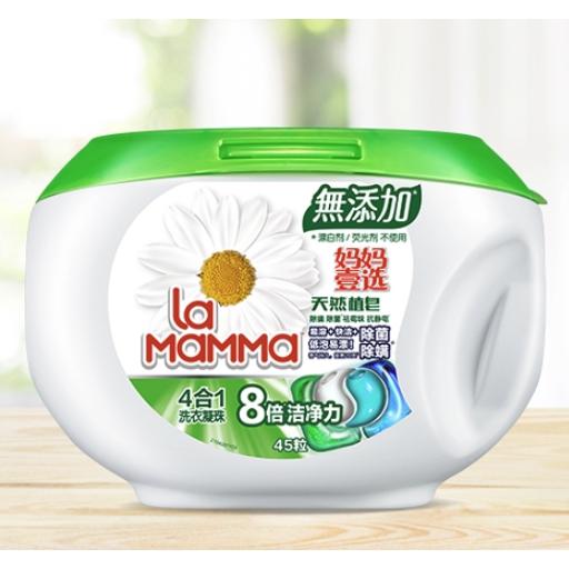 妈妈壹选 天然植皂4合1洗衣凝珠 45粒 +凑单品