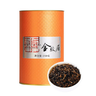 八享时武夷山金骏眉250g 红茶  经典罐装茶叶 京东出品