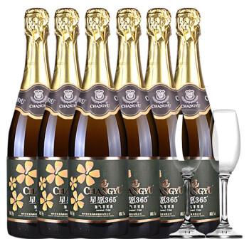 香槟酒起泡酒张裕星愿365加气苹果酒 整箱6支装 *2件