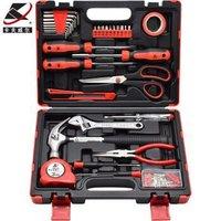 京东PLUS会员:卡夫威尔 H2686A 五金家用工具箱 32件套