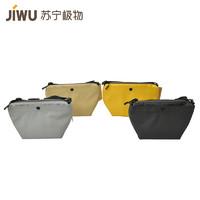 JIWU 苏宁极物 纯色极简小挎包