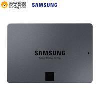 SAMSUNG 三星 860 QVO SATA固态硬盘 2TB