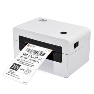 汉印N31快递打单机 一联单快递单打印机电子面单热敏标签小型打单机快递通用便携式电子单条码不干胶打印机器