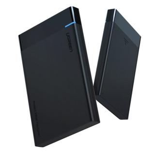绿联移动硬盘盒2.5英寸外接usb3.0/3.1type-c外置台式机读取保护壳通用笔记本电脑机械ssd固态改移动硬盘盒子