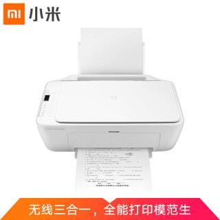 小米(MI)米家彩色喷墨照片打印机家用 打印/复印/扫描多功能一体机 手机APP无线打印