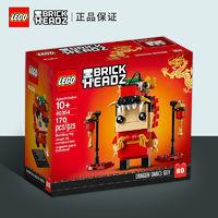 LEGO/乐高积木方头仔系列40354舞龙人中国风收藏礼物儿童拼装玩具
