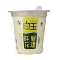 白玉 桂花醪糟杯装280g  米酒酒酿(2件起售)
