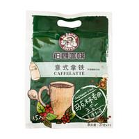 伯朗(MR.BROWN) 意式拿铁即溶咖啡饮料 27g*15袋 台湾进口 *4件