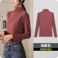 微漪半高领打底衫女装大码修身保暖长袖内搭 咖紫色 2XL(100-130斤)