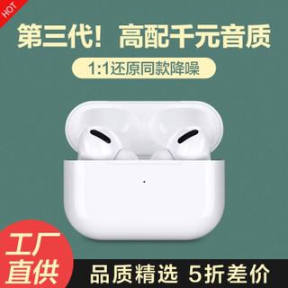 SUOYING 索盈 Air 苹果 真无线蓝牙耳机