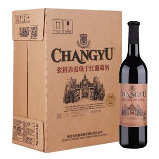 张裕 优选级 赤霞珠干红葡萄酒 750ml*6瓶 整箱装