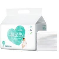 有券的上:FIVERAMS 五羊 婴儿一次性隔尿垫 50片 *3件 +凑单品