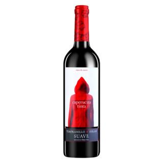 奥兰TorreOria 西班牙原瓶进口网红红酒 小红帽干红葡萄酒750ml