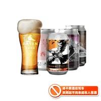 卜珂渡鸦 手工精酿啤酒 白啤+西打+世涛+艾尔 共4罐