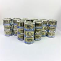 爱喜雅AIXIA 黑罐黑缶 进口猫罐头(160g×3罐)猫粮猫湿粮罐头