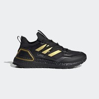adidas 阿迪达斯 ULTRABOOST 20 LAB GZ7362 中性跑鞋