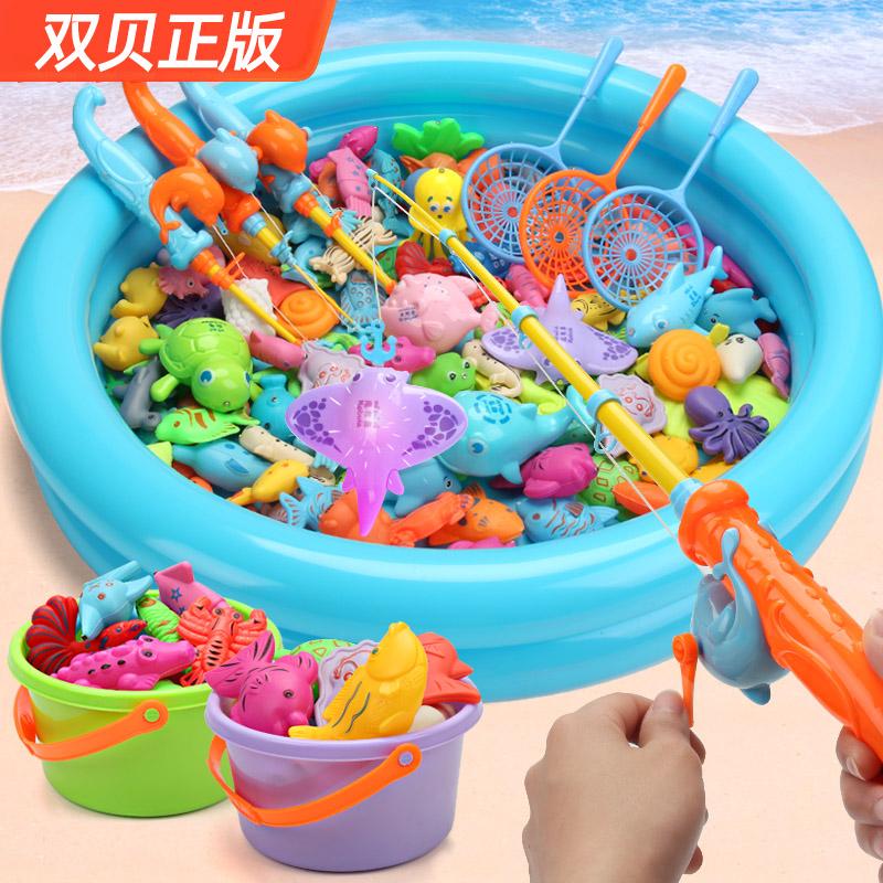 双贝 钓鱼玩具 幼儿益智竿