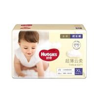 88VIP:HUGGIES 好奇 金装 婴儿拉拉裤 XL40 *4件