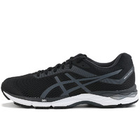 ASICS 亚瑟士 Asics Gel-Zone 7 男士跑鞋 1011A799-001  黑色/灰色