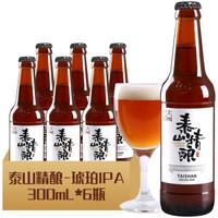 TAISHAN   泰山啤酒    全麦酿造   300ml*6瓶